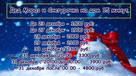 2fons.ru-83338
